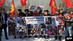 An antigay rally in front of the government headquarters in the capital, Bishkek, on February 5