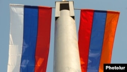 Armenia - Armenian and Russian flags fly in Yerevan.