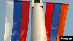 Հայաստանի և Ռուսաստանի դրոշները Երևանում, արխիվ
