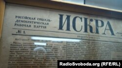 Газета «Искра», Запоріжжя, 22 серпня 2013 року