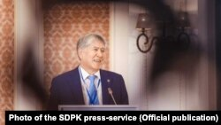 Former Kyrgyz President Almazbek Atambaev: Is he next?