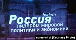 Кадр из ролика, признанного экстремистским