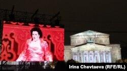 Один из эпизодов церемонии открытия Большого театра