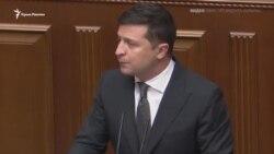 Крым в послании Владимира Зеленского. Что президент сказал парламенту о полуострове? (видео)