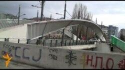 RSE u Mitrovici: Barikade u podeljenom gradu