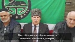 Чеченцы отметили День независимости