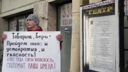 Вечер памяти Бориса Немцова в Петербурге