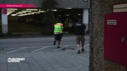 Преступники открыли огонь в торговом центре в Мюнхене