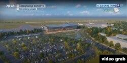 62 миллион долларга қурилган Самарқанд халқаро аэропортининг расмий макети