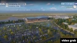 Официальный макет международного аэропорта «Самарканд», который был построен за 62 миллиона долларов США.