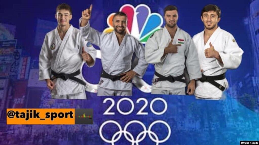 На Олимпиаде в Токио Таджикистан будут представлять четыре дзюдоиста