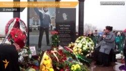 Роковини з дня загибелі на Грушевського першого євромайданівця Сергія Нігояна: винні не названі