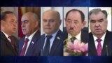 Акси номзадҳо ба мансаби президенти Тоҷикистон