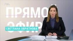 Спецэфир: катастрофа украинского самолета в Иране