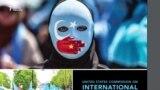 Кытайдагы мусулмандардын запкысы