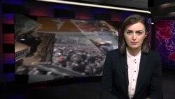 «Ազատություն» TV լրատվական կենտրոն, 24-ը հոկտեմբերի, 2014թ․