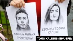 Protest la ambasada Belarus din Riga, Letonia, 25 mai 2021