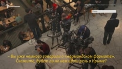 Деоккупация, вода и «ментальная привязанность». Крымские вопросы на пресс-марафоне Зеленского (видео)