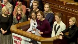 Female Ukrainian Deputies Call For Teteruk's Resignation