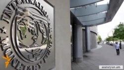 ԱՄՀ պաշտոնյա․ Հայաստանի տնտեսությունն այս տարի «գուցե ընդհանրապես աճ չունենա»