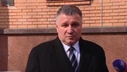 Арсен Аваков про операцію в наметовому містечку та жарти в твітері (відео)