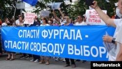 Акция в поддержку Сергея Фургала в Хабаровске, август 2020 года