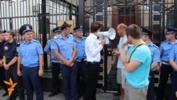 Націонал-патріоти вимагають частку «Газпрому»