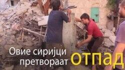 Генијалност во Алепо: од пластика - нафта