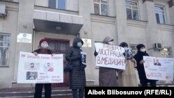 Участники пикета в Бишкеке, 25 января 2021 года.