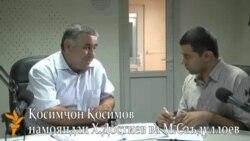 """Баҳси """"ғоибона""""-и ду вакил дар бораи бозори """"Ином"""""""