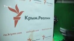 Телепроекту «Крим.Реалії» три года (видео)
