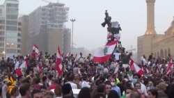 Lebanese Protesters Demand New Government