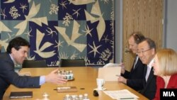 Министерот за надворешни работи Никола Попоски се сретна со генералниот секретар на ОН Бан Ки Мун во Њујорк.