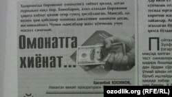 Uzbekistan -Article newspaper