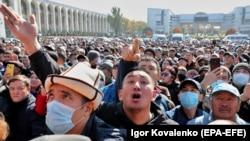 Митинг на площади. 7 октября 2020 года.