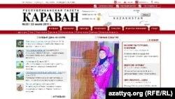 """""""Караван"""" газетінің сайтынан алынған скриншот. Aлматы, 27 шілде 2011 жыл."""