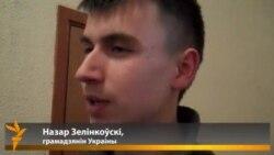Няпоўнагадовы Назар Зелінкоўскі атрымаў папярэджаньне