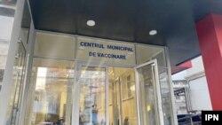 Primul centru de vaccinare anti Covid-19 deschis la Chișinău, 1 aprilie 2021.