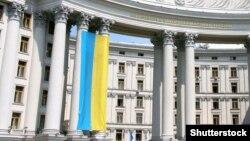Украина тышкы эшләр министрлыгы