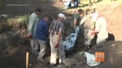 Рота двухсотых в Донбассе
