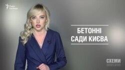 Непокарана Богатирьова («Схеми» | Випуск №80)