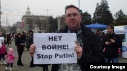 Василий Белокопытов на оппозиционном митинге