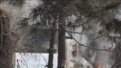Taliban Attack Central Kabul