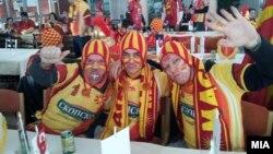 Архивска фотографија: Македонски навивачи.