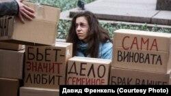 Reprezentare teatrală împotriva violenței domestice la Sankt Petersburg, Rusia