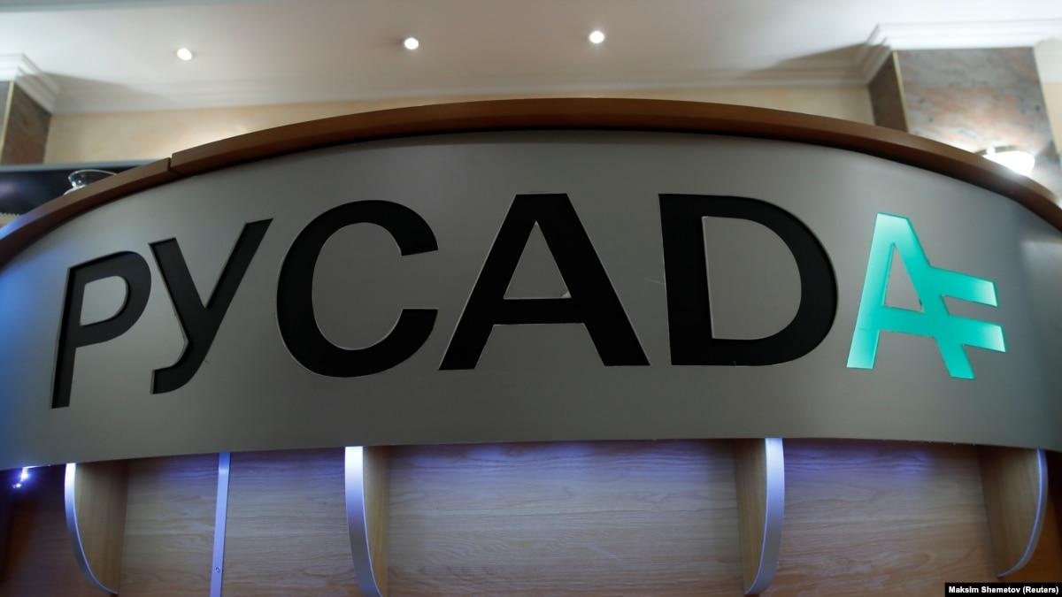 WADA временно лишила аккредитации московскую антидопинговую лабораторию