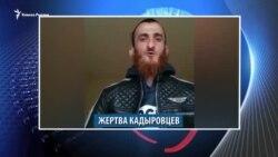 Видеоновости Кавказа 4 апреля
