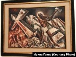 """Ороско. """"Христос рубит свой крест"""""""