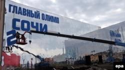 Soçidə Olimpiya Parkında yekun tamamlama işləri. 27 yanvar 2014