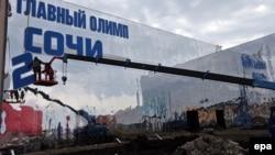 Сочидегі олимпиадаға дайындық жұмыстары. 27 қаңтар 2014 жыл.